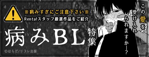BL�פ���3�� �¤�BL�ý�